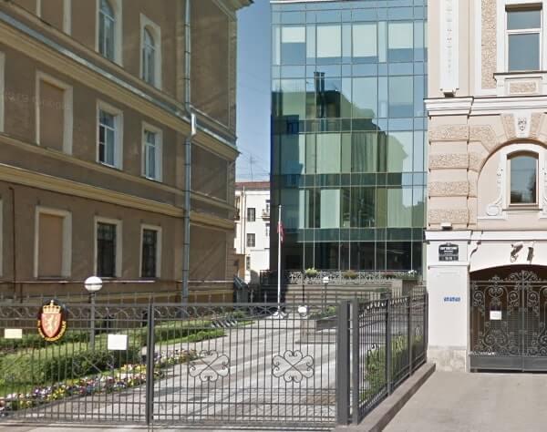 Генеральное консульство Королевства Норвегия в Санкт-Петербурге
