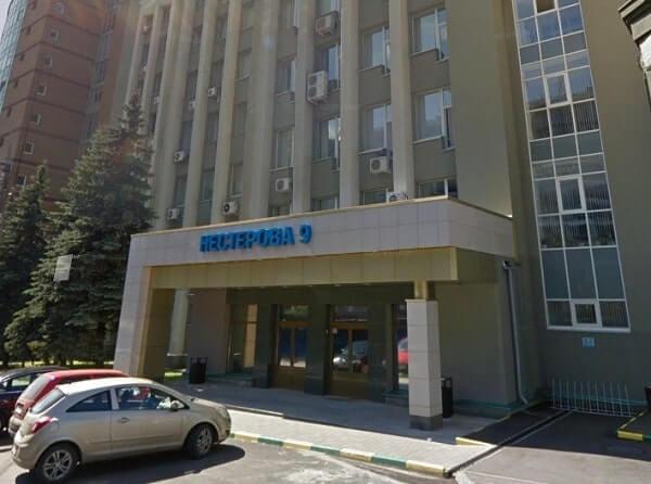 Почетное консульство Португалии в Нижнем Новгороде