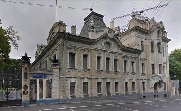 Посольство Индии в Москве