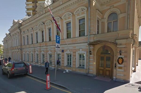 Посольство Королевства Норвегия в Москве