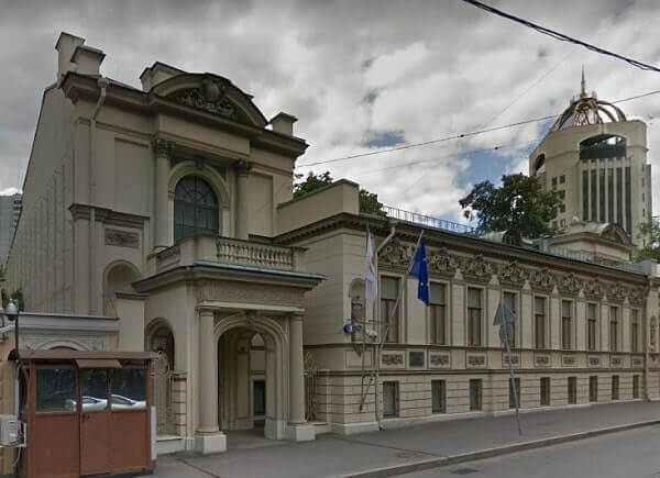 Посольство Республики Кипр в Москве