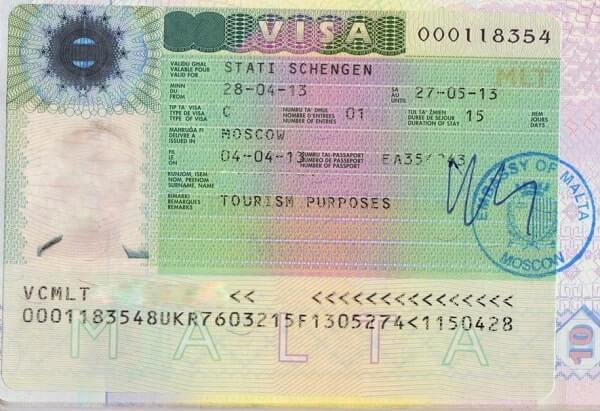 мальтийский шенген