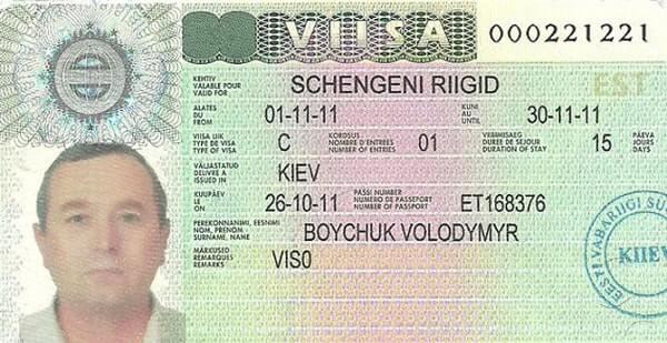 эстонский шенген