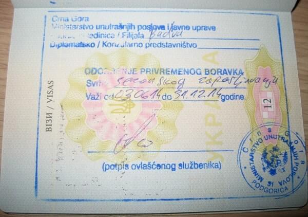 черногорская туристическая виза