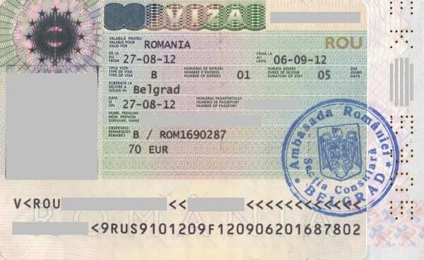 Транзитная виза Румынии В