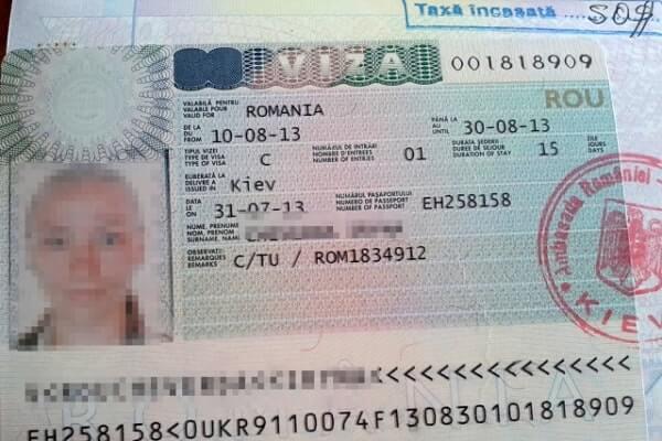 туристическая виза в Румынию для россиян