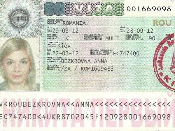 мультивиза С Румынии