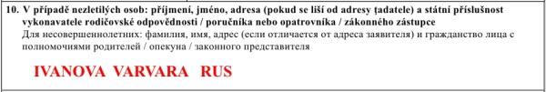 anketa-na-vizu-v-chekhiyu-04