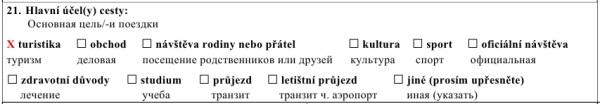 anketa-na-vizu-v-chekhiyu-09