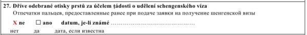 anketa-na-vizu-v-chekhiyu-13