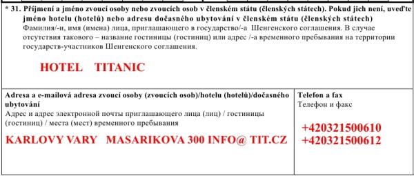anketa-na-vizu-v-chekhiyu-15