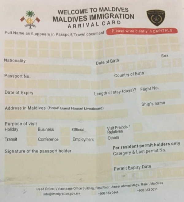 карта прибытия на Мальдивы