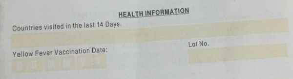 Раздел о здоровье