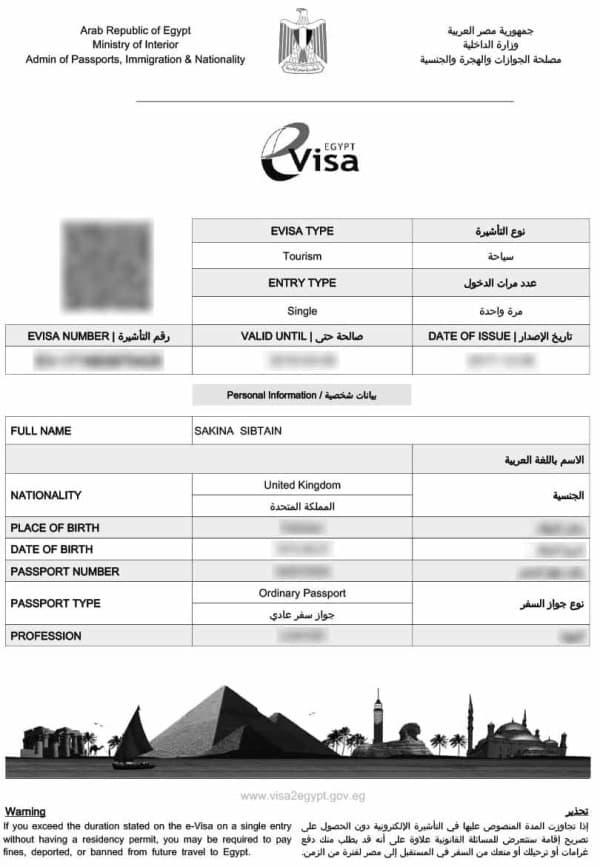 Электронная виза Египта 2021
