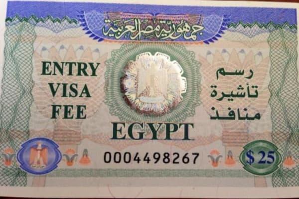 Вига в Египет по прибытию
