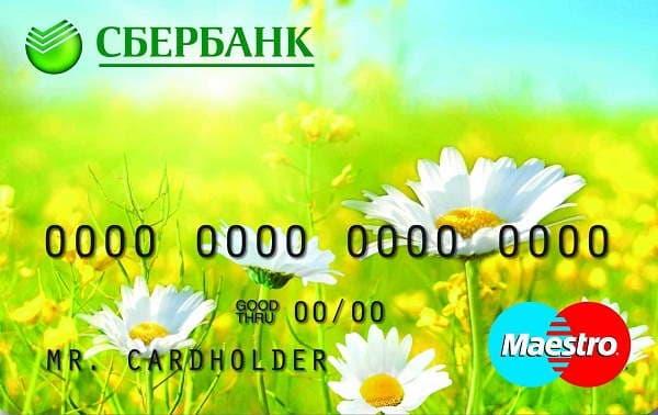 Кредитная карта Маэстро для аренды авто