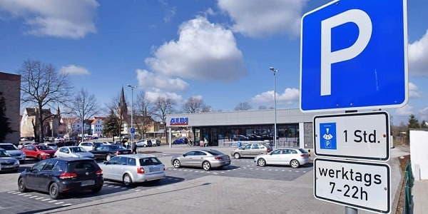 Паркинг возле гепермаркета