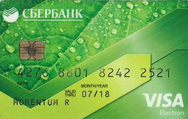 Кредитная карта Электрон