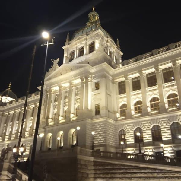 Прага ночная